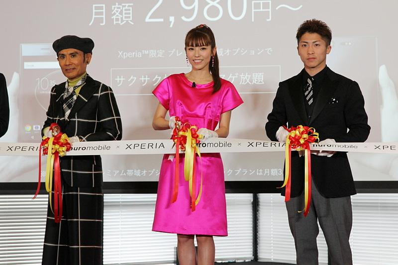 左から、片岡鶴太郎、若槻千夏、井上尚弥
