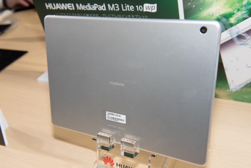 「MediaPad M3 Lite 10 wp」
