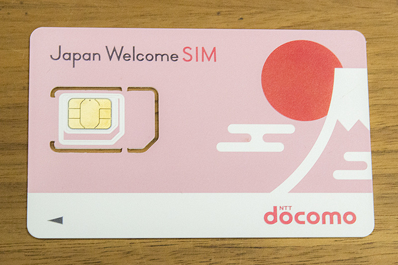 Japan Welcome SIMJapan Welcome SIM