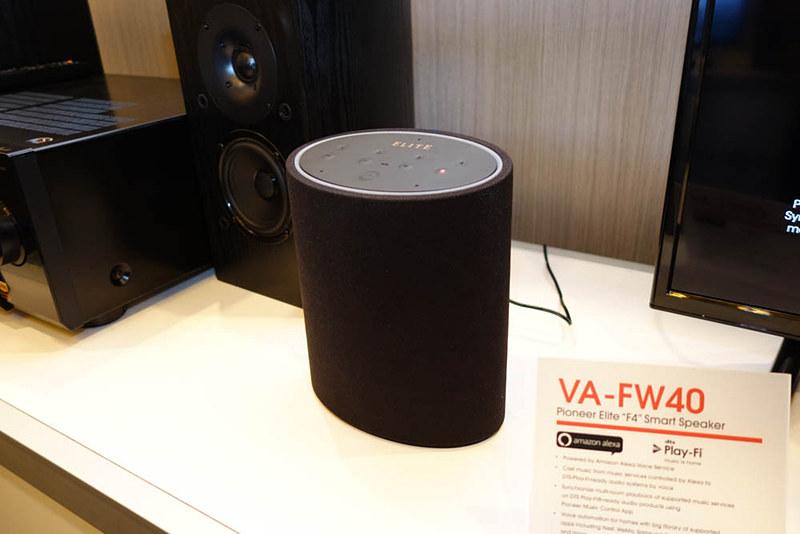 円筒型のVA-FW40(F4)
