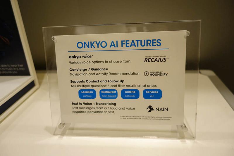 ONKYO AIについて