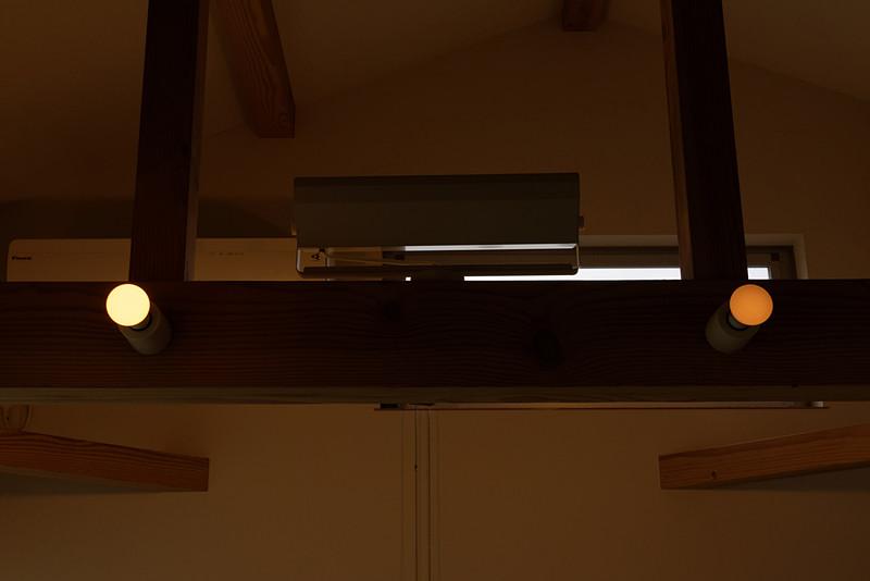 明るさを最低にしてもトロードフリの方が明るい