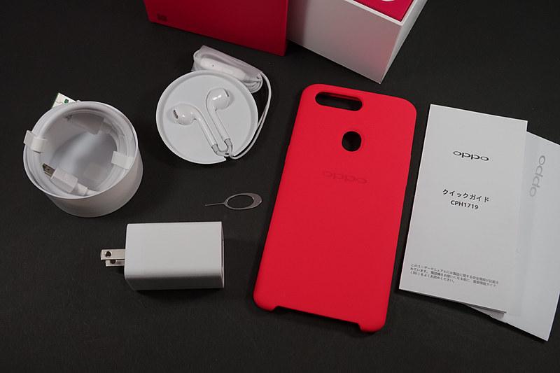 イヤホン、USBケーブル、急速充電器、ケースが付属する