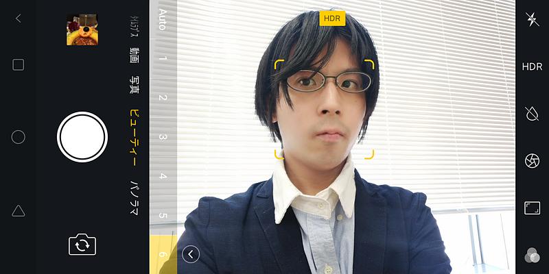 AIを活用したビューティーモード。顔を認識によりパーツのバランスなどを整える