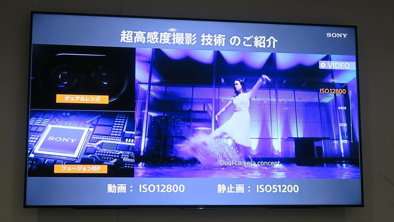 現在、開発が続けられている「超高感度撮影」が紹介された