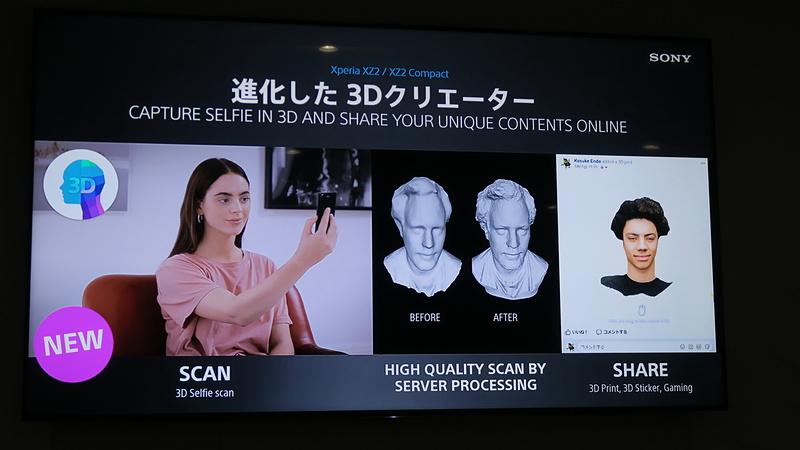 3Dクリエイターはフロントカメラに対応するほか、クラウドベースのモデリングに対応