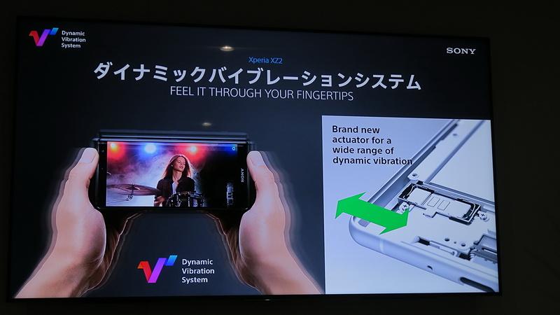 音楽や映像コンテンツの音響に合わせて振動するダイナミックバイブレーションシステムを搭載