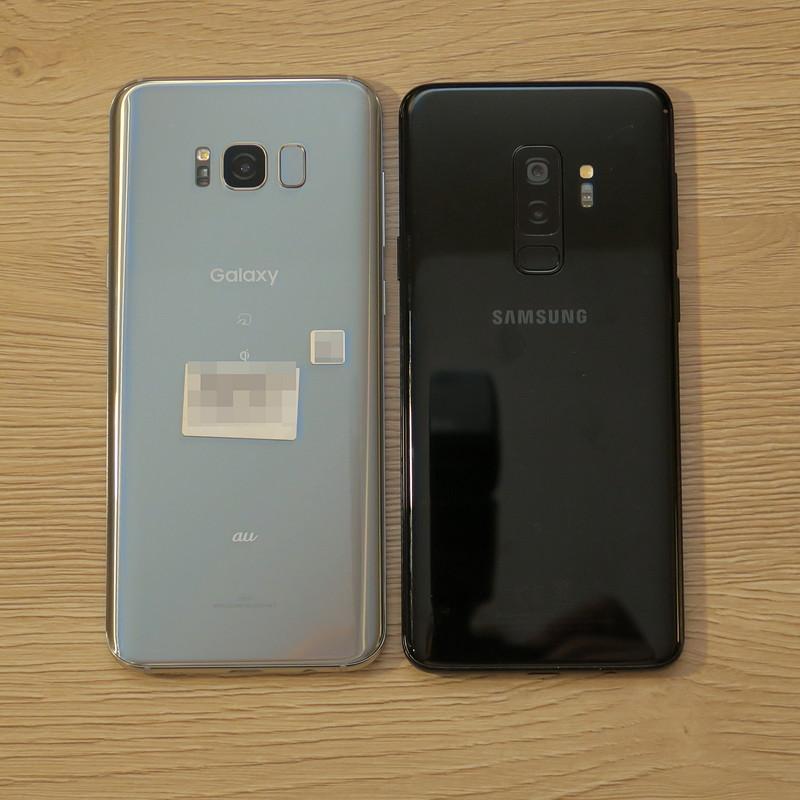 S8+とS9+を比較