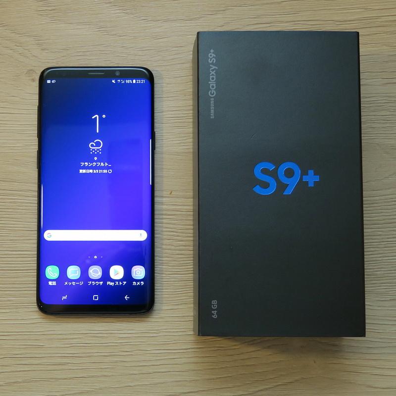 Galaxy S9+のパッケージ