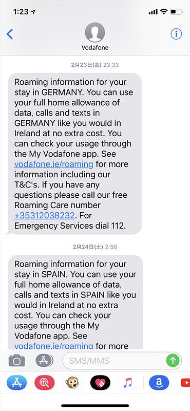 乗り継ぎのために立ち寄ったドイツのデュッセルドルフでも、バルセロナでも、すぐにローミング開始のSMS(左)や、データ通信の契約状況を伝えるSMS(右)が飛んできて、使い始めることができました