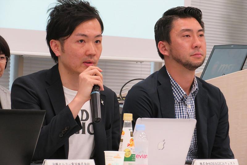 IMAGICAウェスト チーフプロデューサーの堀野洵氏(左)と富田修康氏(右)