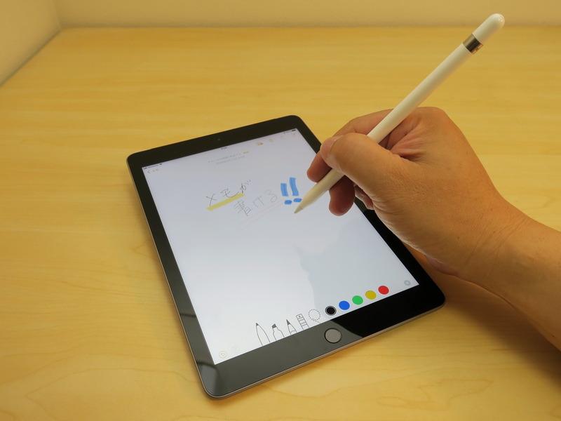 これまではiPad Proのみで利用できたApple Pencilに対応。Apple Pencilは別売で、価格は1万800円