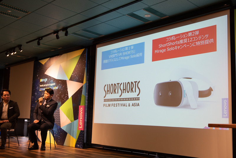 映画祭の主催者代表として、俳優でもある別所哲也氏がゲストで登壇。25分以下の短編映画について「これからは起承転結じゃなくて奇想天外」と魅力を語ったほか、VRへの取り組みもアピールした