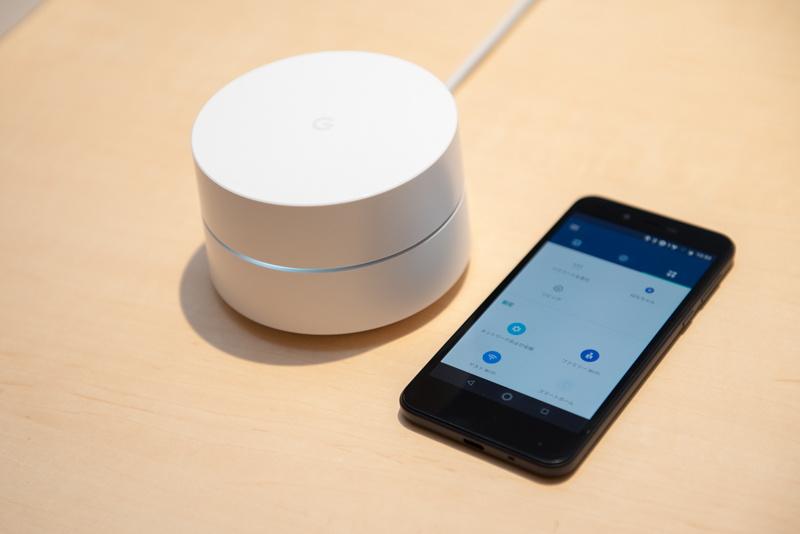 家庭向けのWi-Fiルーター「Google Wifi」