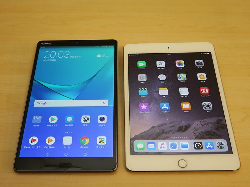 iPad mini 4(右)と比較すると、ディスプレイの比率やサイズの違いがよくわかる