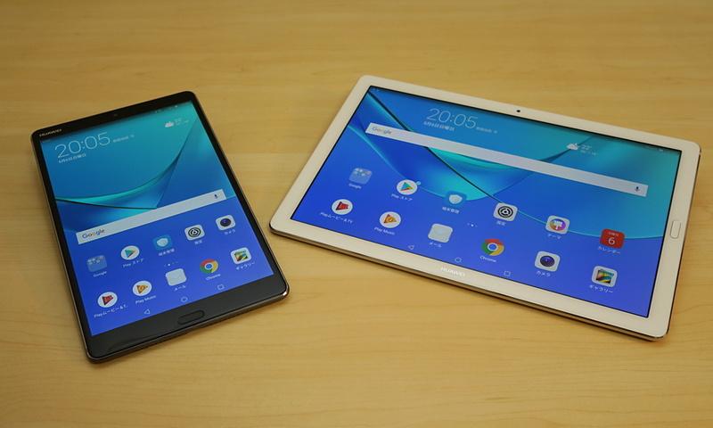 8.4インチディスプレイを搭載した「MediaPad M5」(左)、10.8インチディスプレイを搭載した「MediaPad M5 Pro」(右)