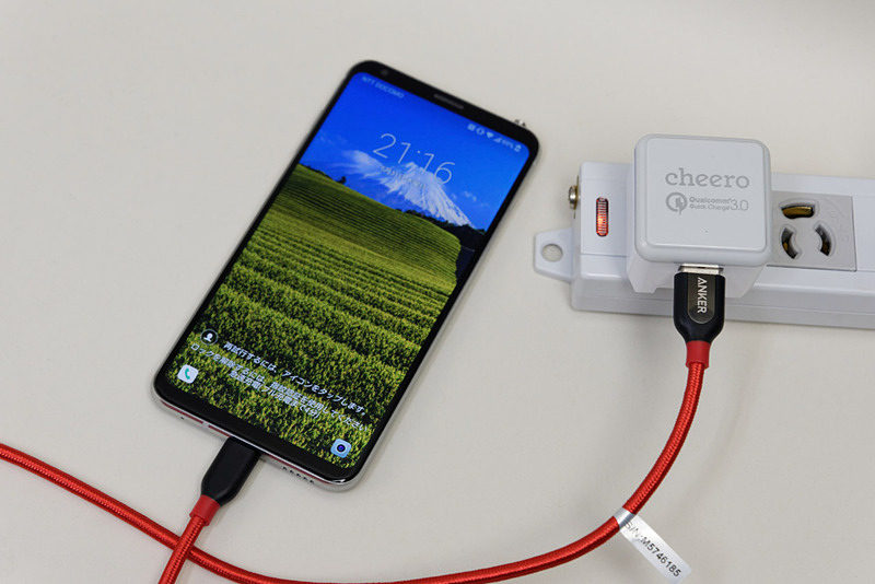 Quick Charge 3.0対応の充電器を使用