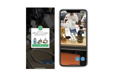 チーム「パーカーズ」のアプリ「Sugar Camera」