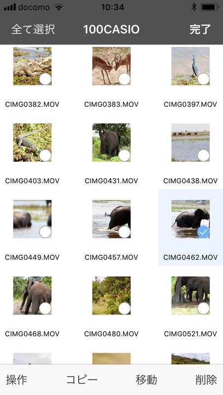 microSDカードから先ほどの象の動画をiPhoneの内部ストレージにコピー