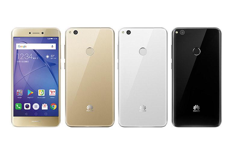 HUAWEI nova lite for Y!mobile 608HW