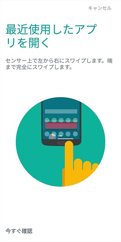 ワンボタンナビは少し慣れが必要だが、登録時に実際の操作が表示されるので、初心者でもわかりやすい