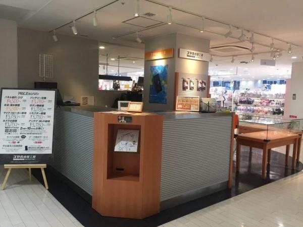 スマホ修理工房 札幌ル・トロワ店