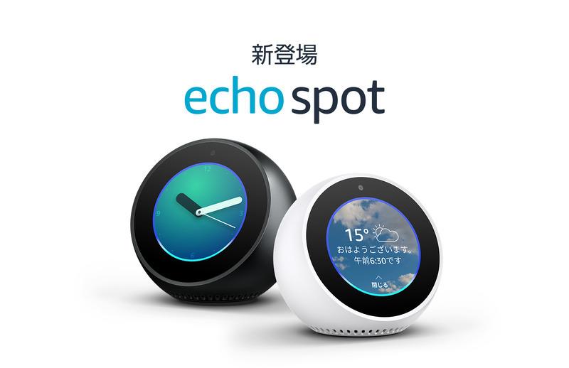「Echo Spot」
