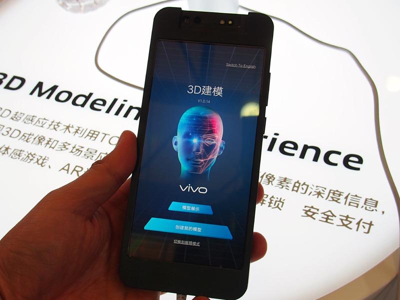 vivoは、新技術の「TOF 3D Sensing technology」を発表した