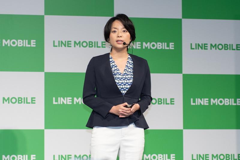 LINEモバイル 代表取締役社長の嘉戸彩乃氏