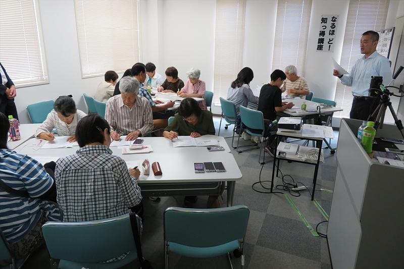 福岡県宗像市の宗像市消費生活センターで初めて開催されたKDDIスマホ・ケータイ安全教室の「消費生活センター向けコース」