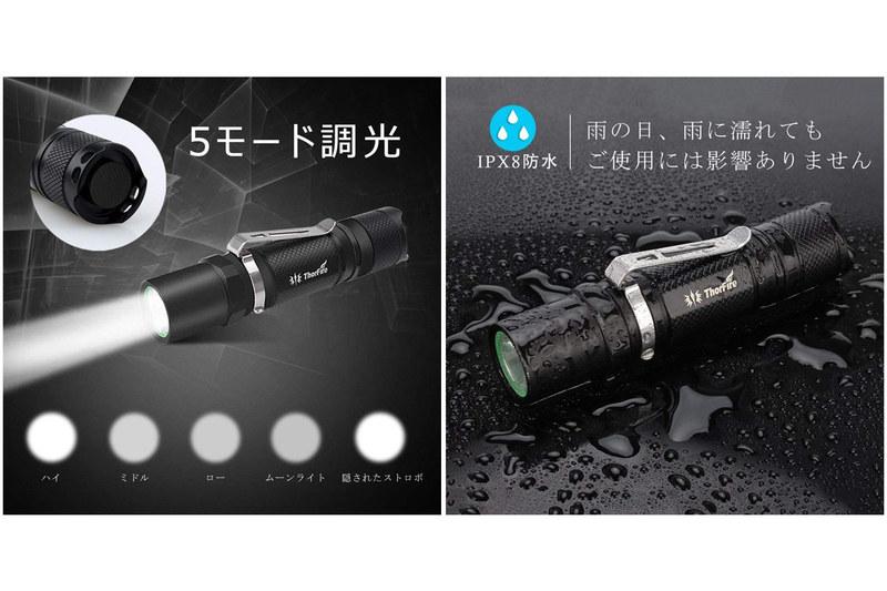 """単三形電池とほぼ同じサイズのリチウムイオン二次電池である14500を使いたいと思って買ったのが、ThorFireの「TG06S」(<a href=""""http://amzn.asia/3LYEOJQ"""" class=""""strong bn"""" target=""""_blank"""">Amazon.co.jpへのリンク</a>)。LEDライト単体だと税込1880円で、14500電池および充電器が付いたセット品が税込3299円です。単三形電池×1本が入るLEDライトとしては標準的なサイズ感ですが、光量は「このサイズでこの明るさなのか!」と軽く驚けるレベル。またこのライト、14500以外にも、単三形アルカリ乾電池やニッケル水素二次電池なども使えます。14500以外の(より電圧の低い)電池を使った場合は光量が少々落ちますが、それでも十分実用的な明るさです。つくりも良く、ただならぬコスパを感じたので思わずもう1個追加注文してしまいました~♪ 無駄遣い~♪ ※画像はAmazon商品ページより抜粋。"""