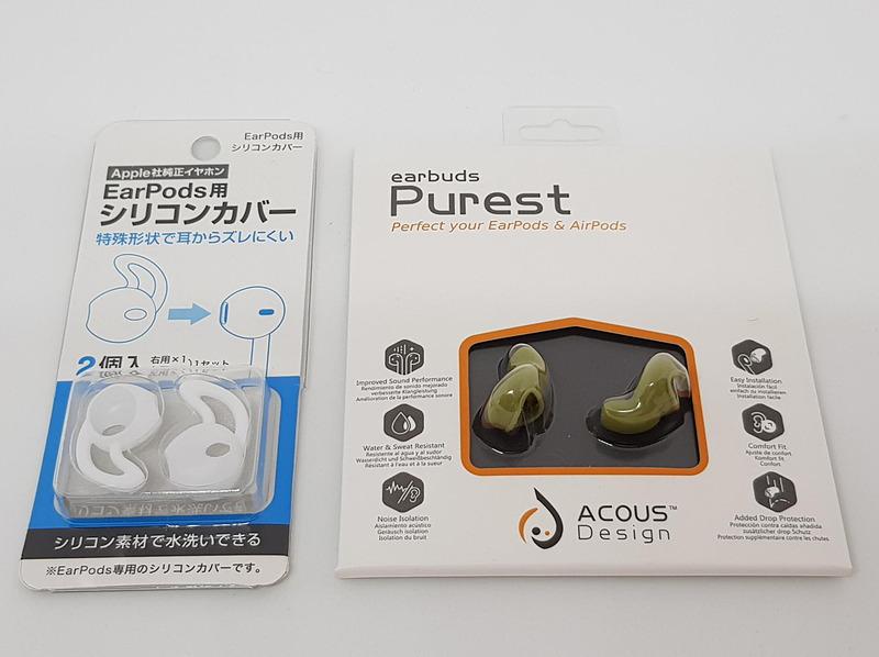 100円ショップには、やはりEarPodsの装着性をアップするシリコンラバーが売られている