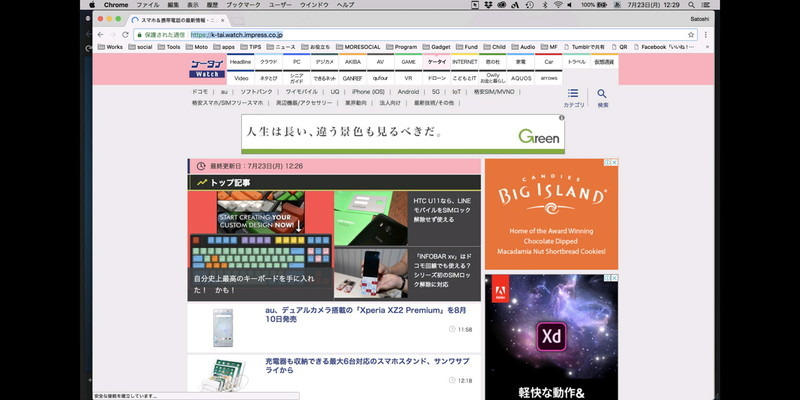 macOSの画面をミラーリング
