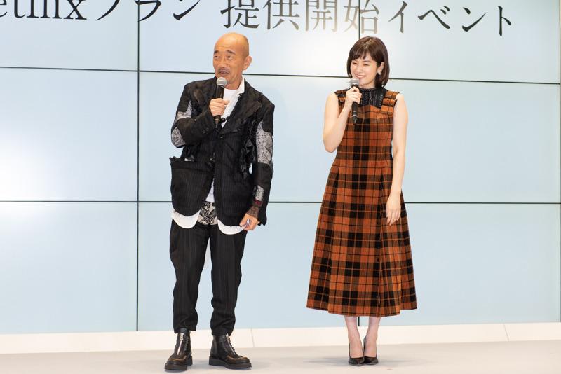 イベントに登壇した竹中直人と筧美和子