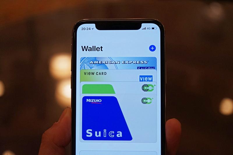 「エクスプレスカード」以外のSuicaを使うためには毎回FaceID認証が必要になる