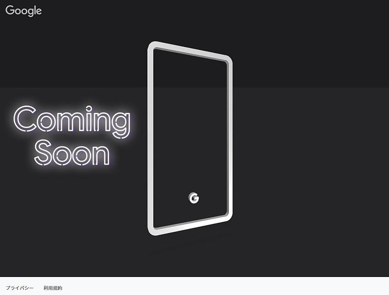 スマートフォン風の枠の中にある「G」マークをクリックすると画面が変化する