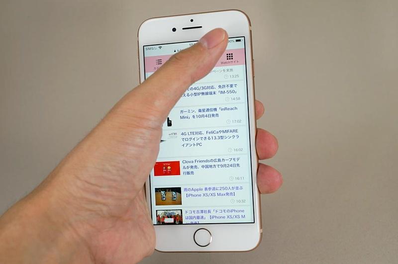iPhone 8での片手操作イメージ。中指薬指でガッシリ固定しつつ親指で端までタップ操作できる。iPhone Xに慣れるとコンパクトに感じる