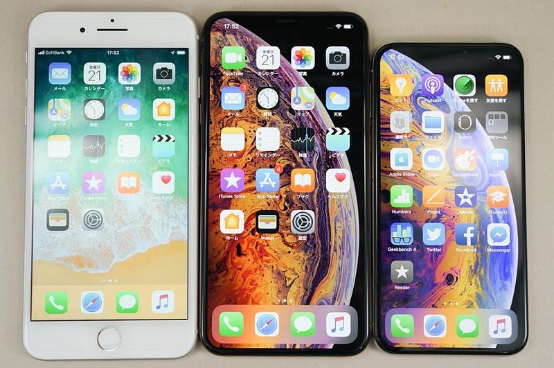左からiPhone 8 Plus、iPhone XS Max、iPhone XS。iPhone 8とiPhone XS Maxはほぼ同じサイズ感で目隠ししてるとわからないレベル