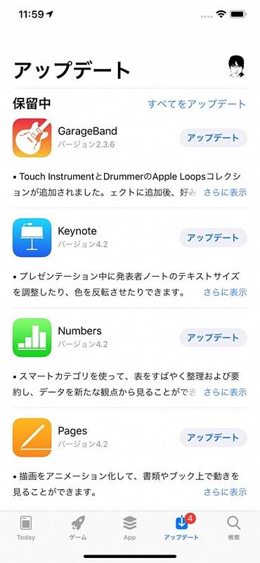 iPhone XS MaxでのApp Store表示。若干情報量が増えるが、文字やUIの実サイズはiPhone XSとほぼ同じ