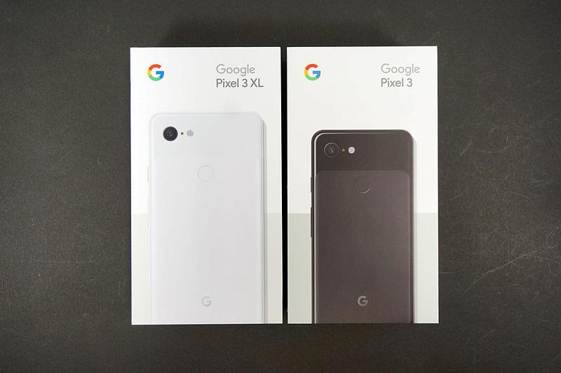 「Pixel 3」「Pixel 3 XL」の箱です。サイズが同じ