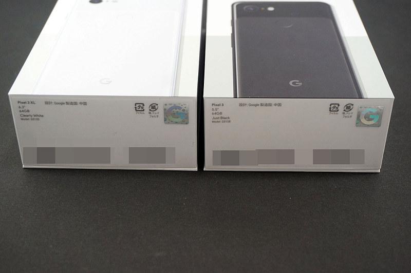厚みも同じ。てっきり「Pixel 3」より「Pixel 3 XL」のほうが大きいと思っていました