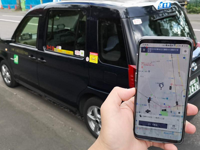 「JapanTaxi」アプリでタクシーを配車