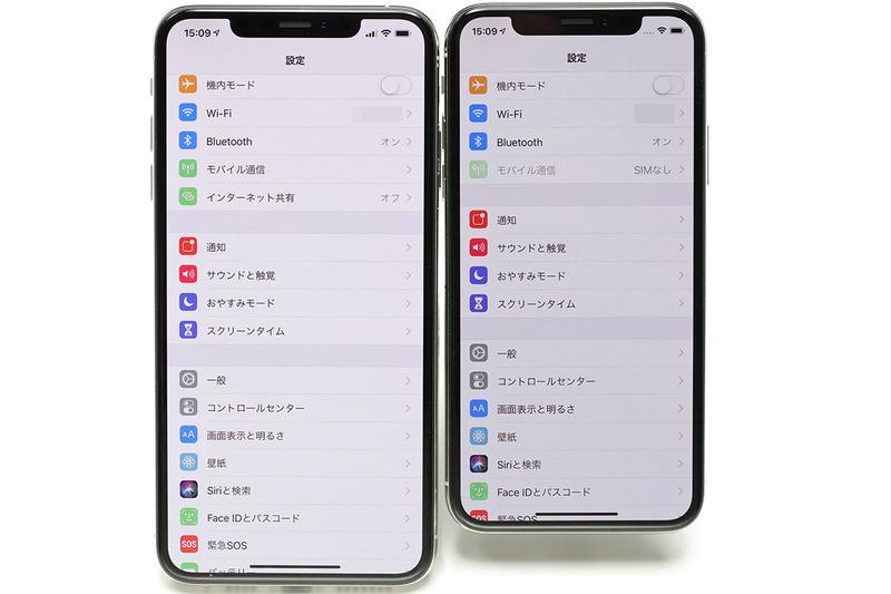 iPhone XS MaxとiPhone Xの表示の差。iOSデバイスは基本的にどの端末でも、文字や画像等オブジェクトが同じ大きさで表示されます。画面サイズが大きい端末ほど表示される情報量が増えるというわけです。