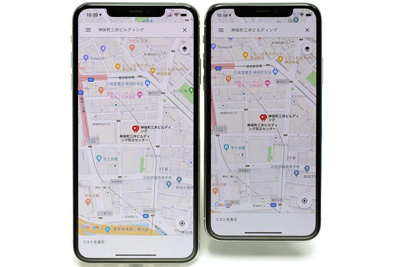 Webページや地図でも、iPhone XS Maxのほうが表示される情報量が増えています。