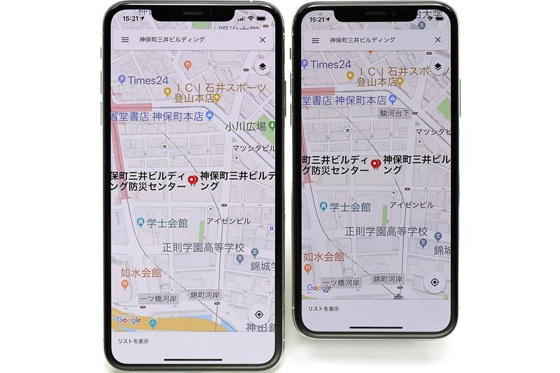 こちらは文字サイズを最大に設定した様子。Dynamic Type機能対応アプリの場合、表示文字サイズを大きくすることができます。Googleマップでは、地名などの文字が大きくなりつつ、表示される情報量は保たれ、移動中でも地名などの視認性が高くて快適。