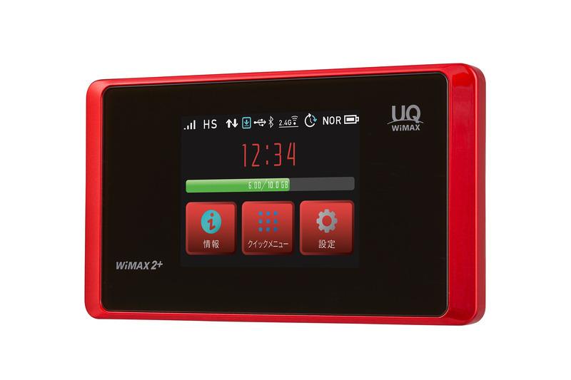 「Speed Wi-Fi NEXT WX05」ソニックレッド