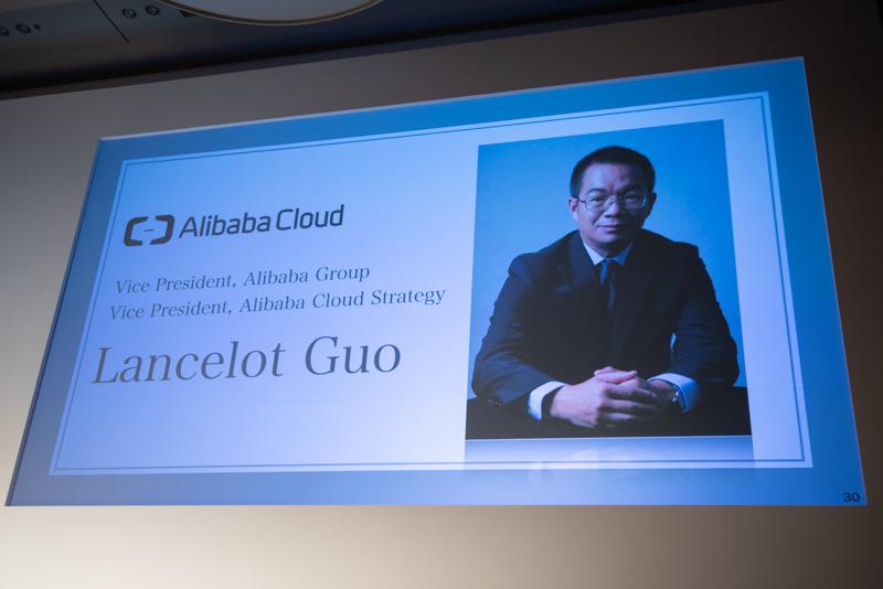 アリババグループ 副社長のLancelot Guo氏