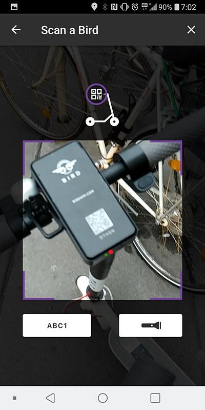 車両のQRコードを撮影