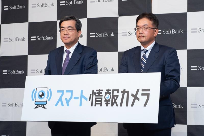 ソフトバンク 代表取締役 副社長執行役員 兼 COOの今井康之氏(左)、ソニービジネスソリューション 代表取締役社長の宮島和雄氏(右)