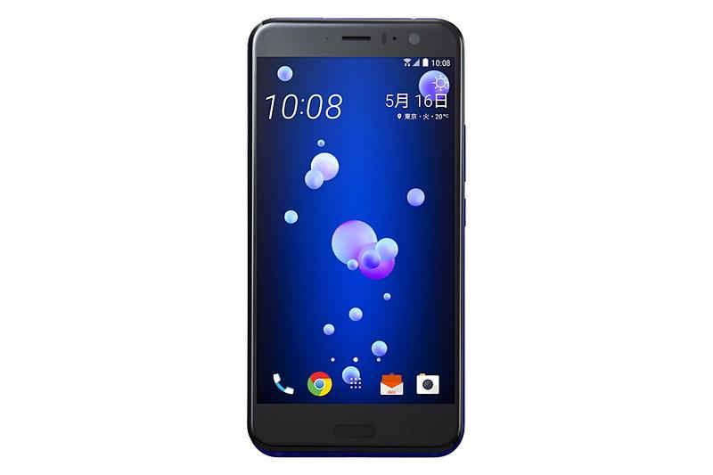 HTC U11 HTV33